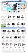 大气时尚的韩国商场首页模版psd