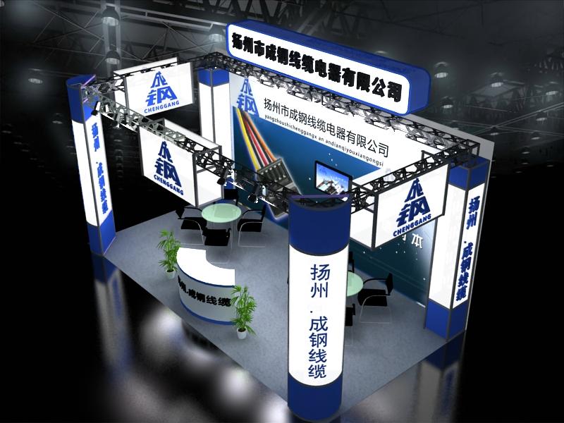 蝴蝶桁架展厅设计模型