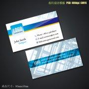 蓝色建筑名片设计模板