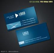 蓝色高档名片设计模板