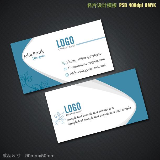 ps分层专区 广告设计