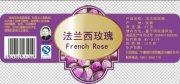 法兰西玫瑰包装