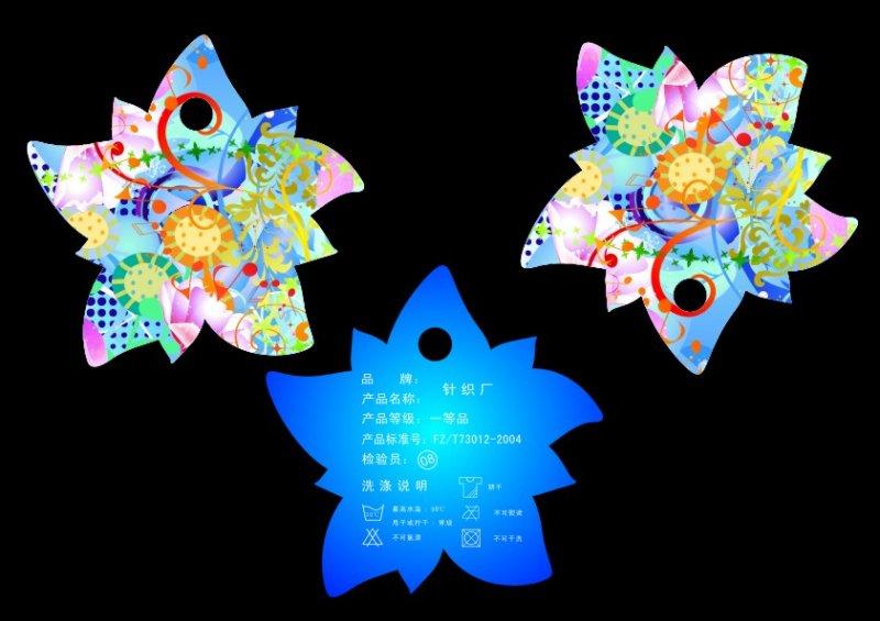 【cdr】宝蓝鲜花美-吊牌设计