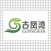 古凤湾loLOGO设计 凤凰原创标志下载 绿叶标志下载