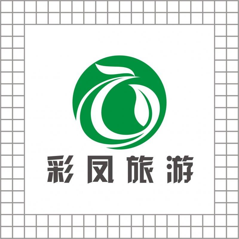 【cdr】彩凤旅游标志设计 旅游凤凰环保logo设计 原创