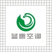 藍鷹空調logo設計 原創標志出售 綠葉logo設計