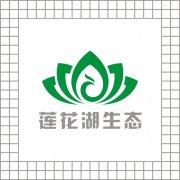 莲花湖生态标志