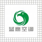 蓝鹰空调logo设计