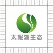 太极湖会标志 莲花logo设计