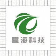 星海科技logo设计 原创LOGO出售 科技行业logo下载