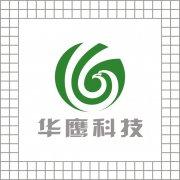 華鷹科技logo設計 科技行業標志設計模板 原創標志出售