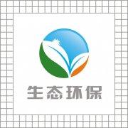生态环保标志 绿叶小草logo设计 绿色生态标志