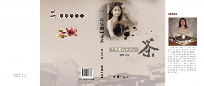 【psd】诗集封面设计图片