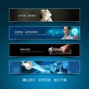合作科技资讯报纸地球网站banner设计
