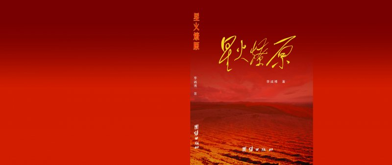 【psd】书籍封面设计