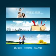 家庭和睦城市誠信網站banner設計