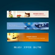 地球仪家居生活网页banner设计