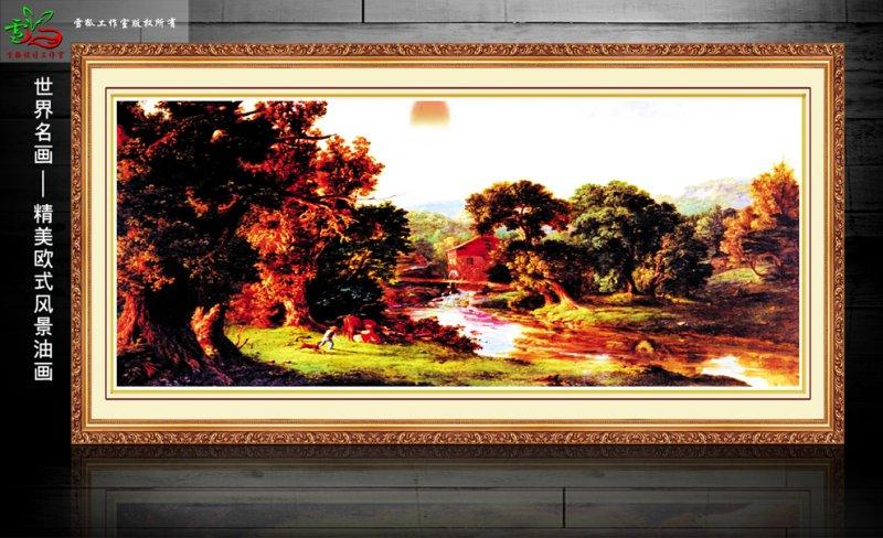 首页 ps分层专区 广告设计 无框画  关键词: 风景油画 西方油画 油画