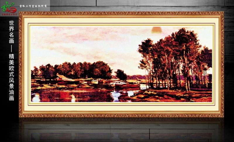 欧式油画 油画风景