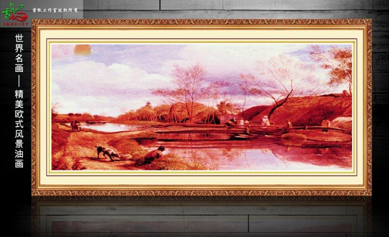 【psd】油画风景
