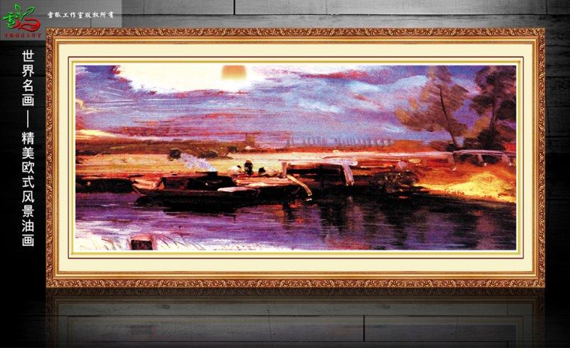 关键词: 风景油画 西方油画 油画 欧式油画 油画风景 中堂画 客厅挂