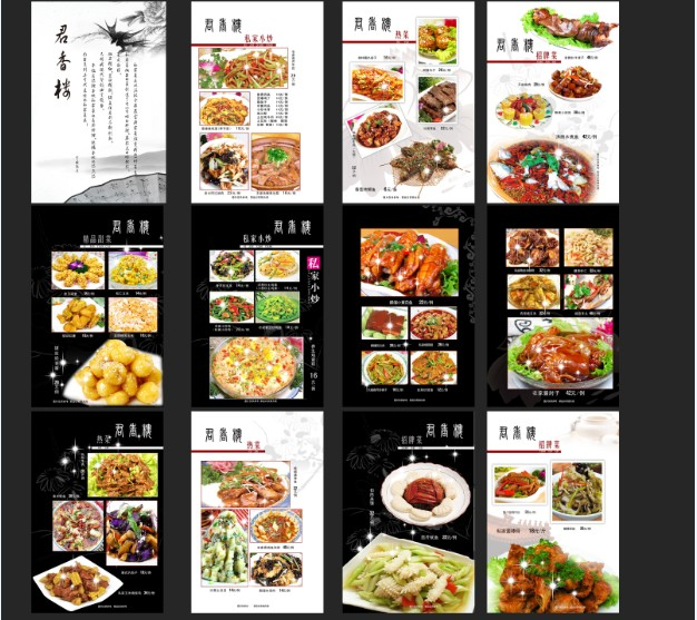 【psd】菜谱模板