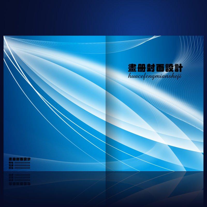 【psd】奢華高檔畫冊封面設計
