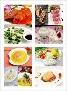 新鲜美味-菜谱菜单