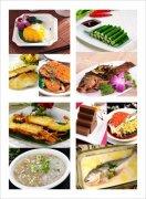餐馆珍肴美味菜