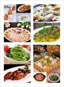 餐厅美食菜谱菜式