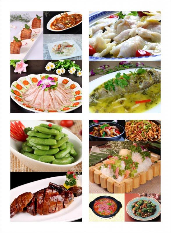 菜款 菜牌 餐牌 菜单模版 菜谱模版 餐饮美食 传统美食 菜单菜谱 酒店