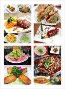 新鲜菜式餐牌