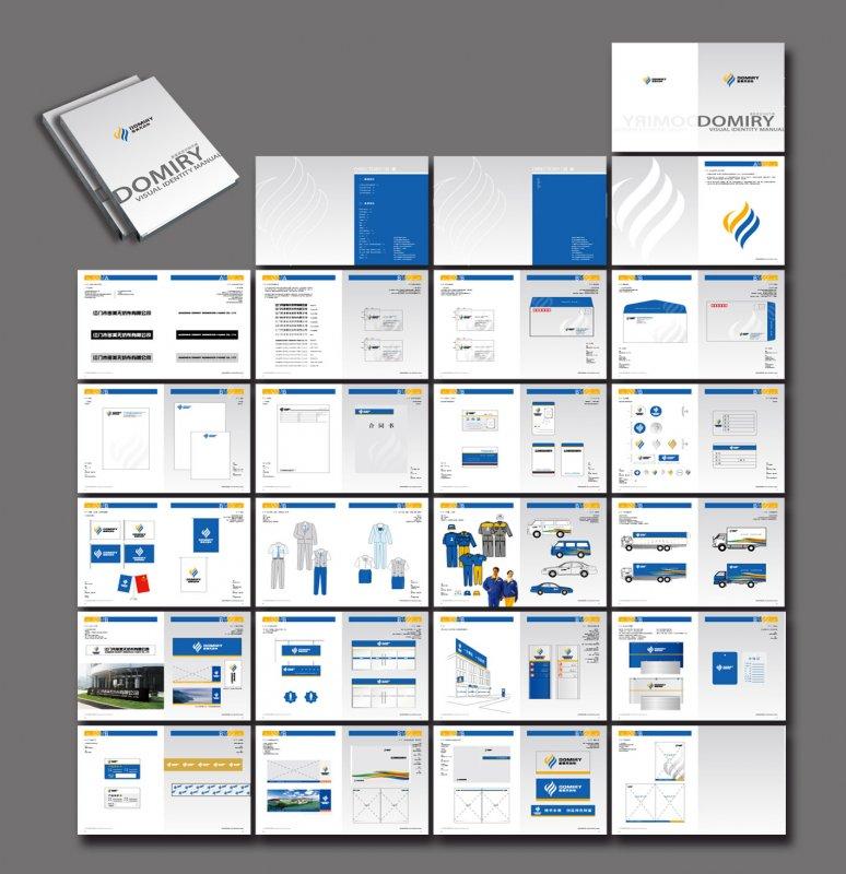 【ai】企业vi识别系统矢量图片