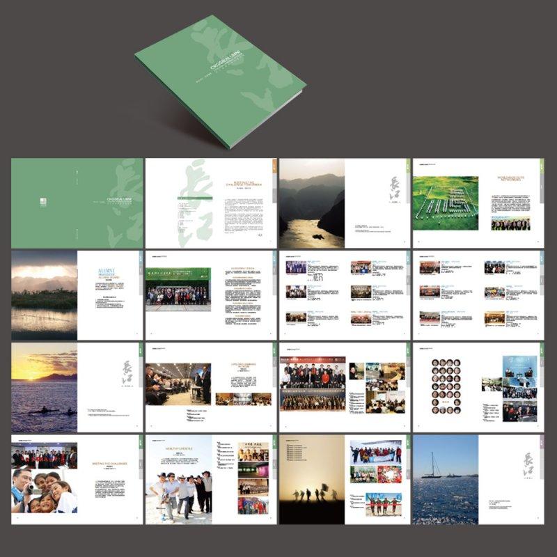画册页码设计 画册排版设计 画册排版设计欣赏 画册内页设计 a4画册图片