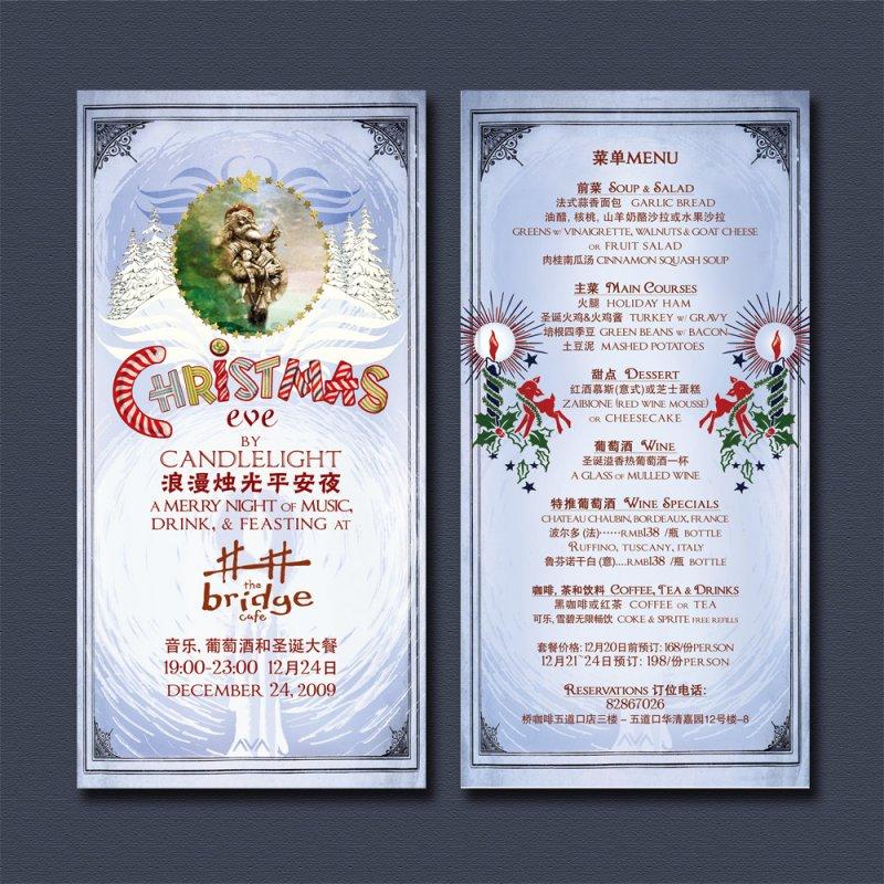 首页 ps分层专区 广告设计 菜单菜谱  关键词: 圣诞节咖啡菜谱 咖啡