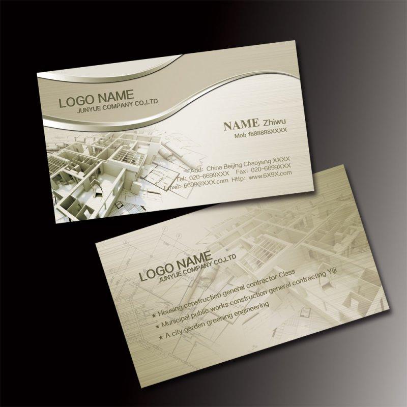 广告设计模板 建筑 装-建筑房地产装潢名片设计 上一张图片:   礼品