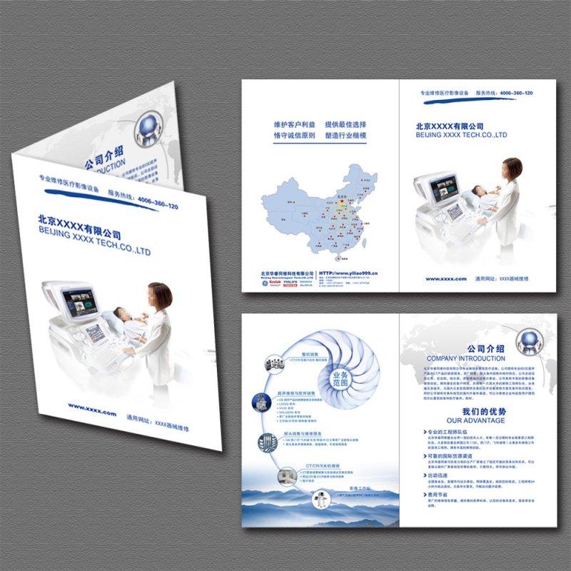 【ai】医疗设备折页设计