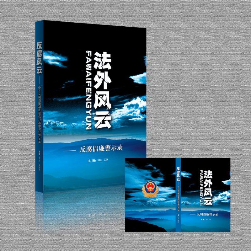 【ai】书籍封面设计图片