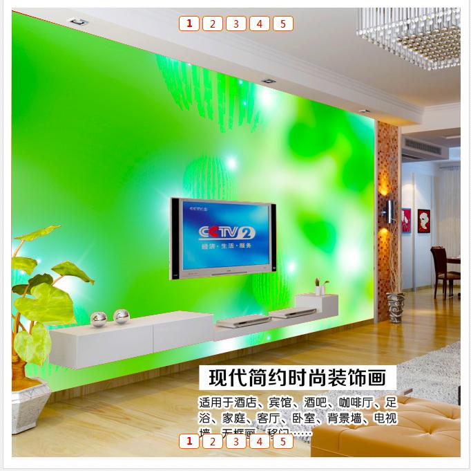 【psd】客厅电视背景墙_图片编号:201310180522559887_智图网_www.zhituad.com