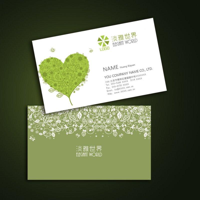 茶艺名片设计模板图片 下一张图片:最新款高档艺术名片 分享到:qq