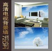 蓝天雪景电视背景墙