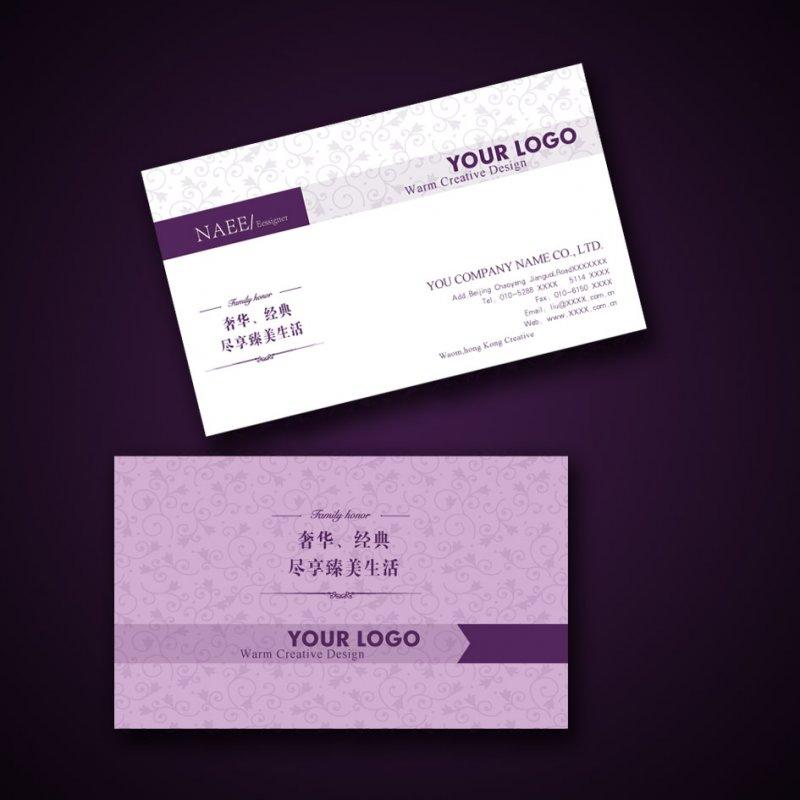 科技公司名片_【ai】高档名片设计_图片编号:201311030236243568_智图网_www.zhituad.com