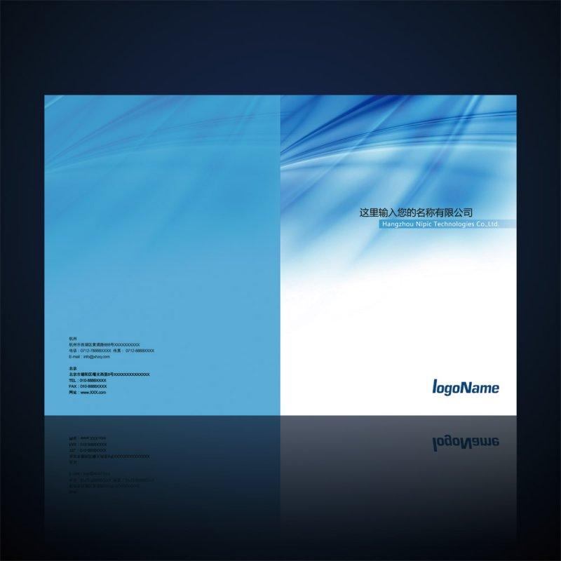 【psd】科技画册简洁线条封面设计