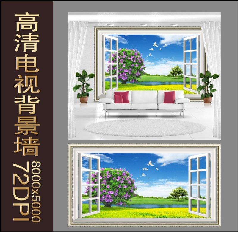 【psd】窗外风景电视背景墙