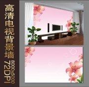 客房电视背景墙