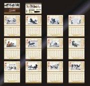 2014马年台历设计模板