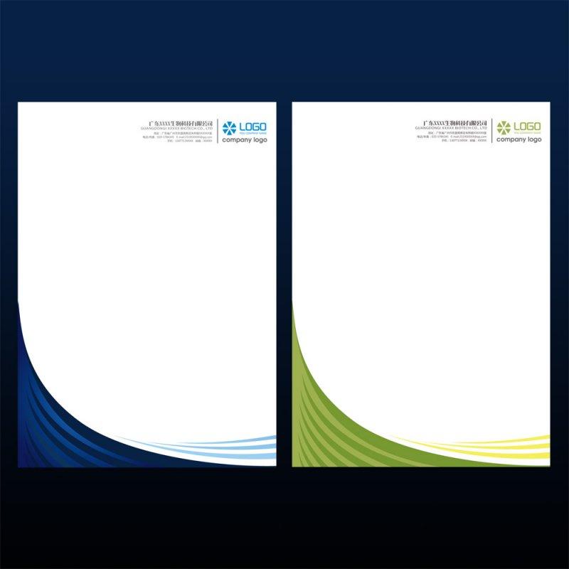 公司信纸模板矢量素材