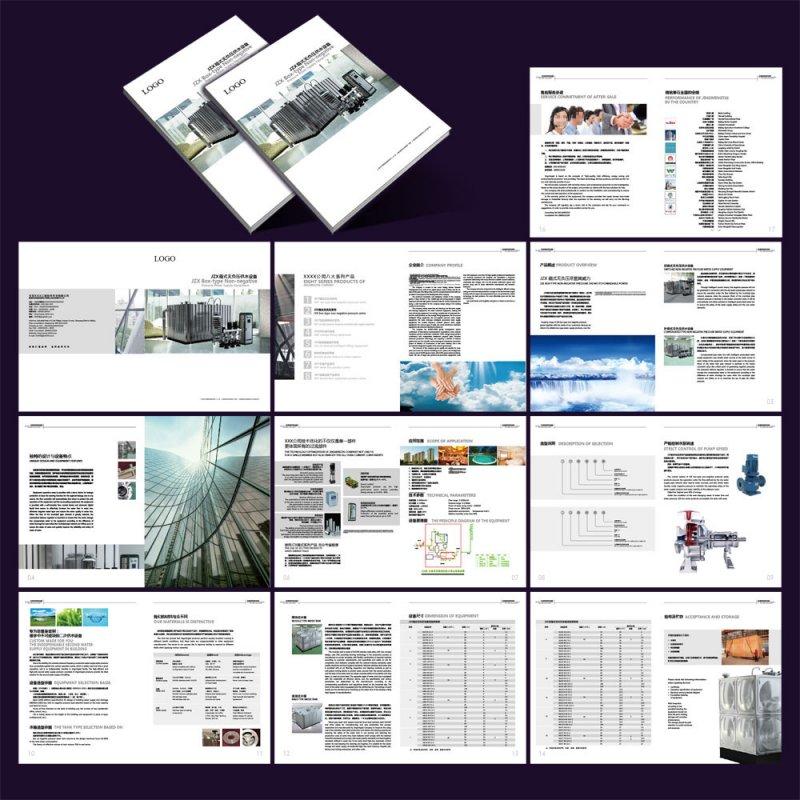 【ai】企业产品画册版式设计