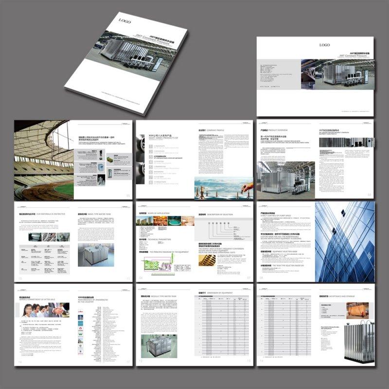 说明书画册 说明书宣传册 产品说明书 画册设计 画册内页排版设计图片