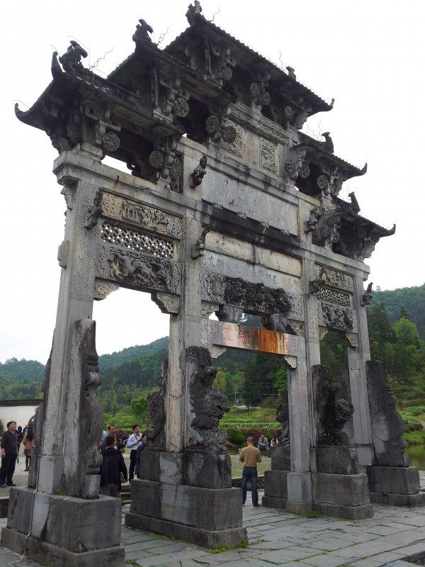 安微萧县黄藏裕风景区